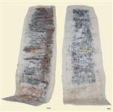 Space Within - Jayashree  Chakravarty - Autumn Auction 2007