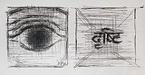 Drishti - S H Raza - Words and Lines: 24-Hour Auction