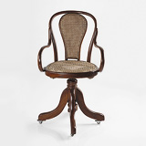 A BENTWOOD DESK CHAIR -    - 24-Hour Online Auction: Elegant Design