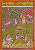 FOLIO FROM SAT SAI OF BIHARI -    - Classical Indian Art | Live Auction, Mumbai