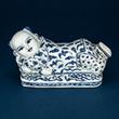 BLUE AND WHITE PORCELAIN PILLOW - Asian Art