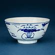 BLUE AND WHITE PORCELAIN BOWL - Asian Art