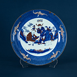 BLUE AND COPPER RED PORCELAIN PLATE -    - Asian Art