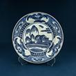 BLUE AND WHITE PORCELAIN DISH - Asian Art