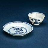"BLUE AND WHITE ""NANKING CARGO"" PORCELAIN CUP WITH SAUCER -    - Asian Art"