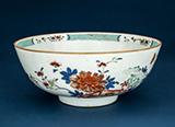 FAMILLE ROSE PORCELAIN BOWL -    - Asian Art
