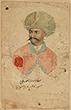 HAIDAR ALI OF MYSORE - Classical Indian Art