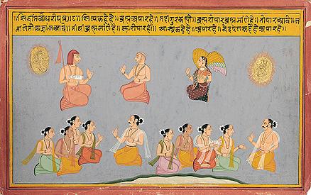 Bhakti Ratnavali Folio
