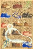 Untitled - Arpana  Caur - Auction 2000 (November)