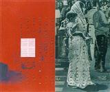 People on street behind a bullet painted foreground - Prasanta  Sahu - Auction 2001 (December)
