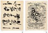 Untitled - V S Gaitonde - Auction 2002 (December)