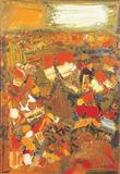 Paysage - S H Raza - Auction 2002 (May)