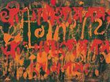 Shri Ganesha - Jagdish  Swaminathan - Auction 2003 (May)