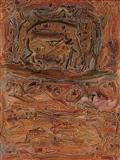 Untitled - Ambadas  Khobragade - Auction 2004 (December)
