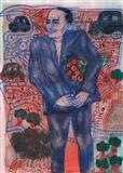 Untitled - Arpita  Singh - Auction Dec 06