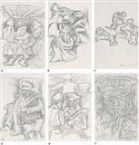 Untitled - Krishen  Khanna - Auction Dec 06