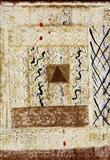 Untitled - Jagdish  Swaminathan - Auction May 2006