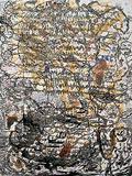 Untitled - Jayashree  Chakravarty - Autumn Auction 2008
