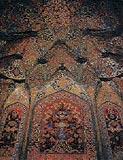 Re-Ornamented II - Rashid  Rana - Autumn Auction 2008