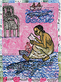 Water Chair - Arpita  Singh - Summer Auction 2009