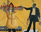 Who is Rawan! - G R Iranna - Winter Auction 2009