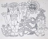 Vraja-Deva - J  Sultan Ali - Words and Lines: 24-Hour Auction