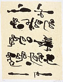 Untitled - V S Gaitonde - EDITIONS 24-Hour Auction