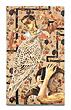 Anju  Dodiya - Summer Art Auction