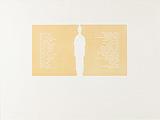 Untitled - A  Balasubramaniam - Summer Art Auction