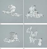 a) Pieta b) Abu Gharaib c) Lebanon d) Taliban Execution (from the Disasters of War series) - Praneet  Soi - 24-Hour Contemporary Auction