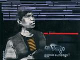 Friend in Heaven - Riyas  Komu - 24-Hour Contemporary Auction