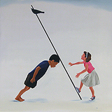 Boy and Girl Playing - T M Azis - 24-Hour Online Absolute Auction