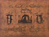 Untitled - Deepak  Tandon - 24 Hour Absolute Auction
