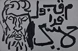 Self Portrait - M F Husain - 24 Hour Absolute Auction