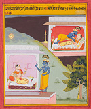 A Page from a Rasikapriya Series -    - Indian Antiquities