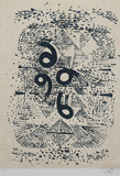 Untitled - V S Gaitonde - 24-Hour Online Absolute Auction: Editions