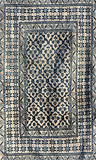 AGRA JAIL CARPET - INDIA -    - 24-Hour Auction: Carpets and Rugs