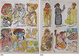 Untitled - Ramananda  Bandyopadhyay - 24-Hour Auction: Small Format Art