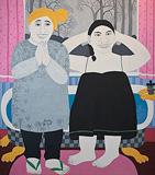 Untitled - Farhad  Hussain - StoryLTD Absolute Auction
