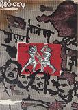 Red Sky 2 - Jitish  Kallat - StoryLTD Absolute Auction