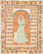 Talha  Rathore - Autumn Art Auction