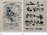 Untitled - V S Gaitonde - Absolute Art Auction