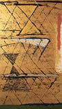 Untitled - S  Harshavardhana - Absolute Art Auction