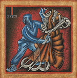 Untitled - Satish  Gujral - Spring Art Auction 2013