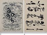 Untitled - V S Gaitonde - Summer Art Auction