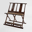 A RARE CHINESE TWO-SEATER FOLDING CHAIR - 24-Hour Online Auction: Elegant Design