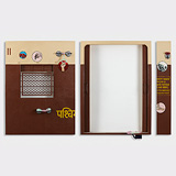 UNICELL: Commuter Attachment Systems (C.A.S.) for Local Trains Series - Tushar  Joag - ALIVE Contemporary Day Sale | Mumbai, Live