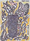 Flower Vase - Jogen  Chowdhury - 24 Hour Online Auction: Works on paper