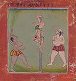 RAGAPUTRA SHOSHARA OF MALKOSA RAGA -    - Classical Indian Art