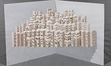 Open invitation 1 - Gigi  Scaria - Kochi Muziris Biennale Fundraiser Auction | Mumbai, Live